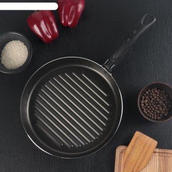 Сковорода-гриль 26 см хит, круглая