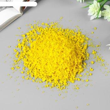 Декор для создания миниатюр (деревья, газон) порошок жёлтый набор 30 гр