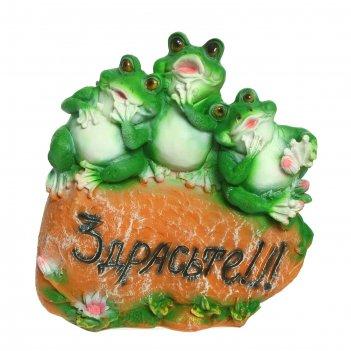 Садовая фигура лягушка на камне здрасте 35х30см