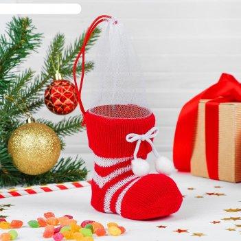 Конфетница сапожок полосатый, на завязках, цвет красный, вместимость 300 г