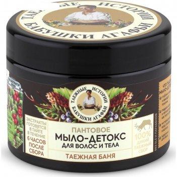 Пантовое мыло-детокс для волос и тела рецепты бабушки агафьи «таежная баня