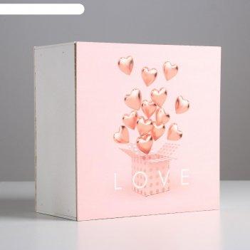 Ящик  деревянный подарочный «люблю», 20 x 20 x 10  см