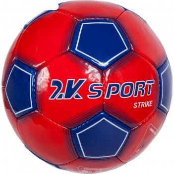 Мяч футбольный 2k sport strike red/royal/white, размер 3