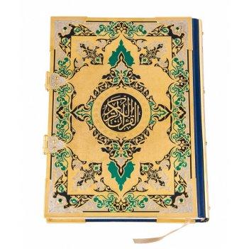 Коран большой на арабском языке (черный, зеленый)