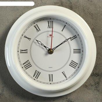 Часы настенные круглые классика,  рубин  21х21 см