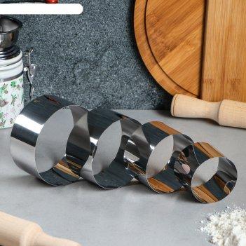 Набор форм для выпечки и выкладки круг, d-10, h-5 см, 4 шт