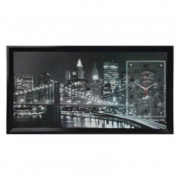 Часы-картина настенные ночной нью-йорк, 50х100 см