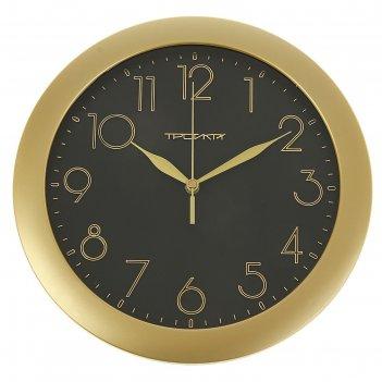 Часы настенные круглые золотая классика, накладные цифры, чёрный циферблат