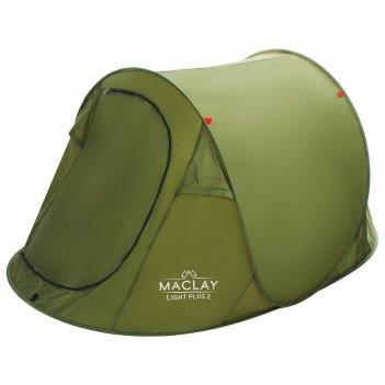Палатка туристическая light plus 2, размер 245 х 145 х 95 см