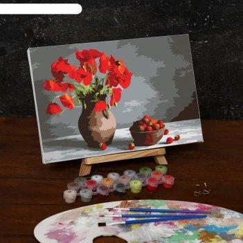 Картина по номерам на холсте маки и клубника, 30*20 см