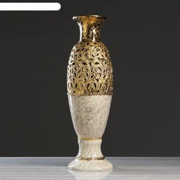 Ваза напольная санта золото, резка, гранит, 85 см