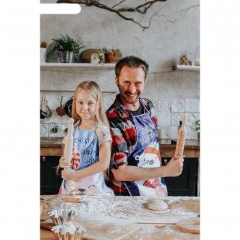 Набор фартуков для взрослого и ребенка готовить вместе веселей!