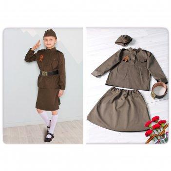 Карнавальный костюм солдатка, гимнастерка, юбка, ремень, пилотка, рост 128