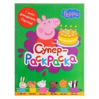 Раскраска суперраскраска свинка пеппа, зеленая, 16 стр.