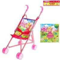 коляски для девочек