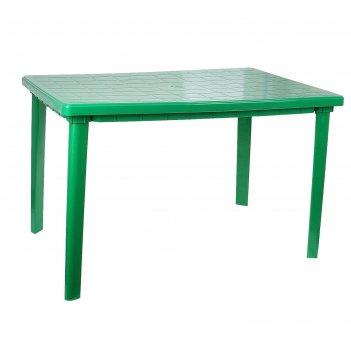 Стол прямоугольный размер 1200х850х750, цвет зелёный