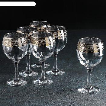 Набор фужеров для вина 260 мл версаче, 6 шт