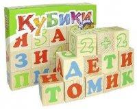 Кубики томик алфавит с цифрами русский 20 шт