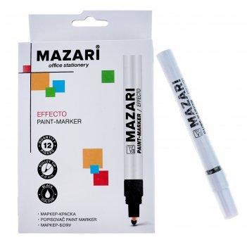 Маркер-краска (лаковый) 2.0 mazari effecto чёрный м-5008