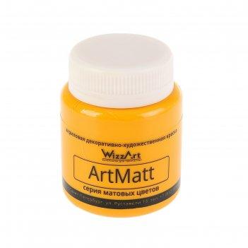 Краска акриловая matt 80 мл wizzart желтый основной матовый wt19.80
