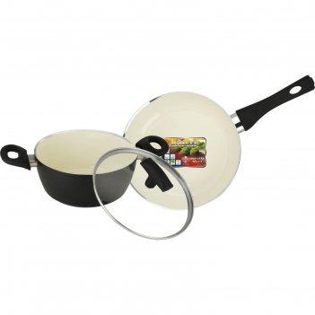 Набор кухонной посуды 3 предмета