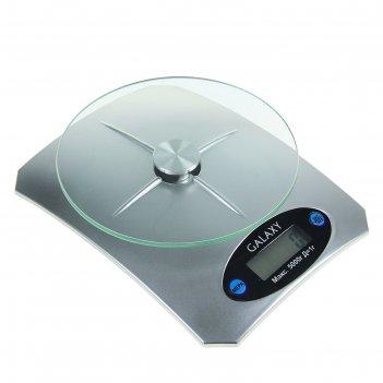 Весы кухонные электронные galaxy gl 2802, до 5 кг, жк-дисплей, деление 1 г