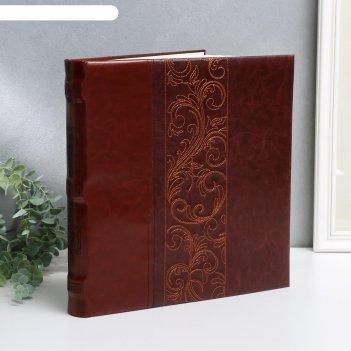 Фотоальбом магнитный классика полоска с узором с пергаментом, 30 листов, 3