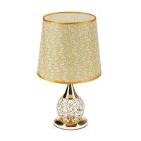 Лампа настольная е27 павлинье перо 41х25х25 см