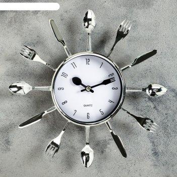 Часы настенные, серия: кухня, вилки, ложки, поварешки, хром, белый цифербл