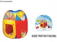 Палатка игровая с кольцом и корзиной, сумка