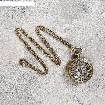 Карманные часы большие цифры, кварцевые, на цепочке 80см, d=4,5см