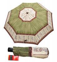 Зонт 23, полный автомат (женский)