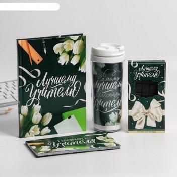 Набор в ящике ежедневник, планинг, мыло-шоколад и термостакан «самому лучш