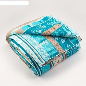Одеяло 1,5 сп 140х205 см