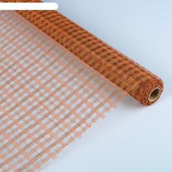 Сетка «поло» натуральная металлизированная, boza, коричневый, 0,53 x 4,57