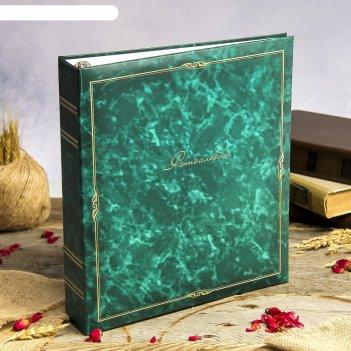 Фотоальбом магнитный 50 листов image art  серия 146 классика 23х28 см микс