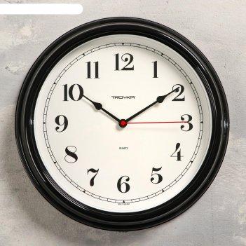 Часы настенные классика, плавный ход, чёрные, d=31 см