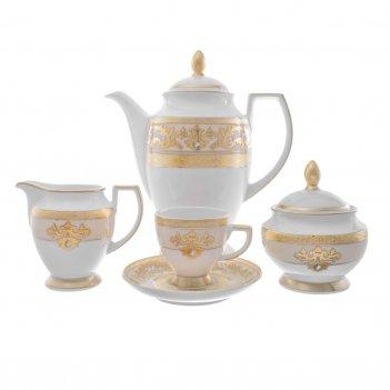 Кофейный сервиз falkenporzellan alena 3d creme gold constanza 110мл