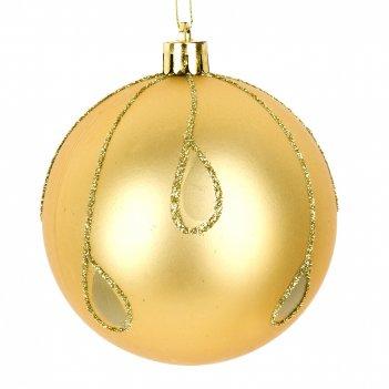 Украшение елочное золотой шар d=8см. (пластик) (упаковочный пакет с хедеро