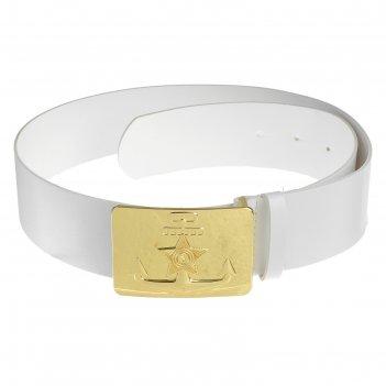 Ремень моряка белый, пряжка с якорем золотая 110см