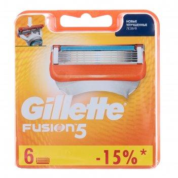 Сменные кассеты для бритья gillette fusion, 6 шт