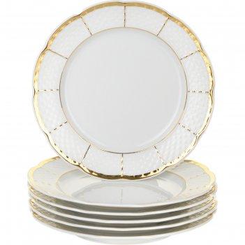 Тарелка десертная 17 см, menuet, декор отводка золото, золотые держатели