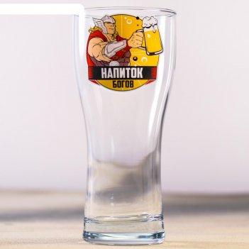 Бокал для пива напиток богов