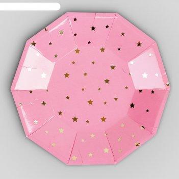 Тарелка бумажная звёздочки набор 6 шт, цвет розовый