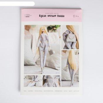 Мягкая кукла никки, набор для шитья 22,4 x 5,2 x 15,6 см