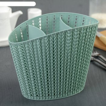 Сушилка для столовых приборов вязание, цвет фисташковый