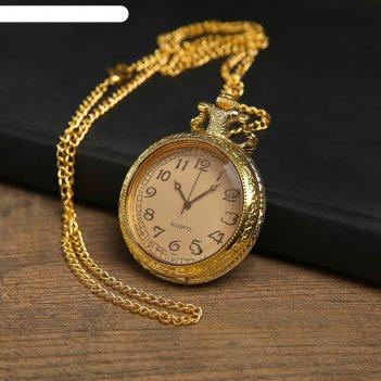 Часы карманные на цепочке «классичсекий вариант», крышка прозрачная, золот