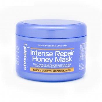 Маска восстанавливающая concept с медом для сухих и поврежденных волос, 50