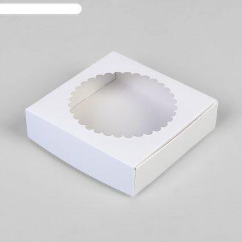 Подарочная коробка сборная с окном, белый, 11,5 х 11,5 х 3 см