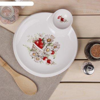 Блюдо круглое с соусником «ромашки», 23x20x2 см